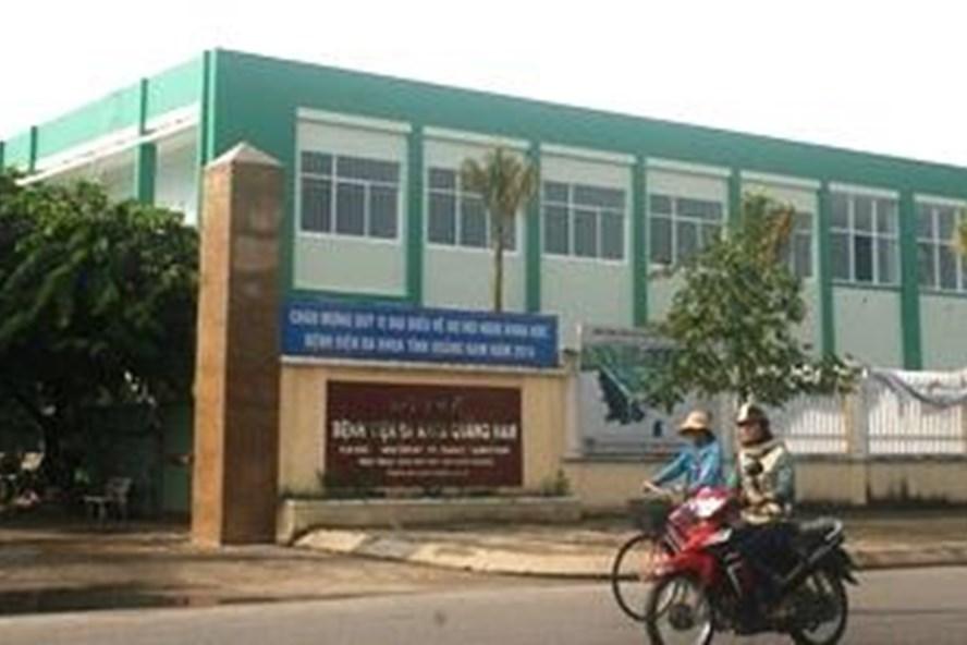 Bệnh viên Đa khoa Quảng Nam, nơi bác sĩ Khoa từng công tác. Ảnh: LP