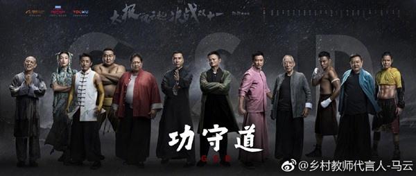 Jack Ma là tỷ phú mê phim ảnh, võ thuật.