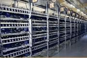 Đã có gần 1.500 máy đào Bitcoin nhập vào TPHCM