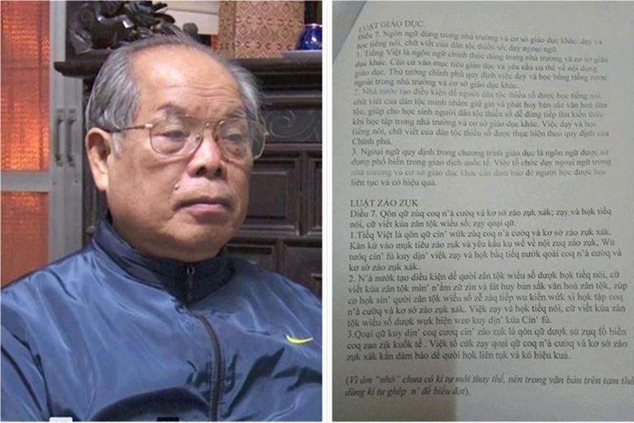 Ông Bùi Hiền và đề xuất cải tiến chữ viết gây tranh cãi.
