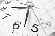 Làm thêm quá 200 giờ/năm cần thủ tục gì?