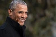 """Nóng nhất hôm nay: Obama sẽ là cựu tổng thống """"tốn kém"""" nhất nước Mỹ"""