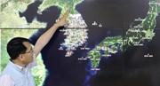 Nóng: Tiếp tục động đất ở Triều Tiên, nghi do thử hạt nhân lần 7