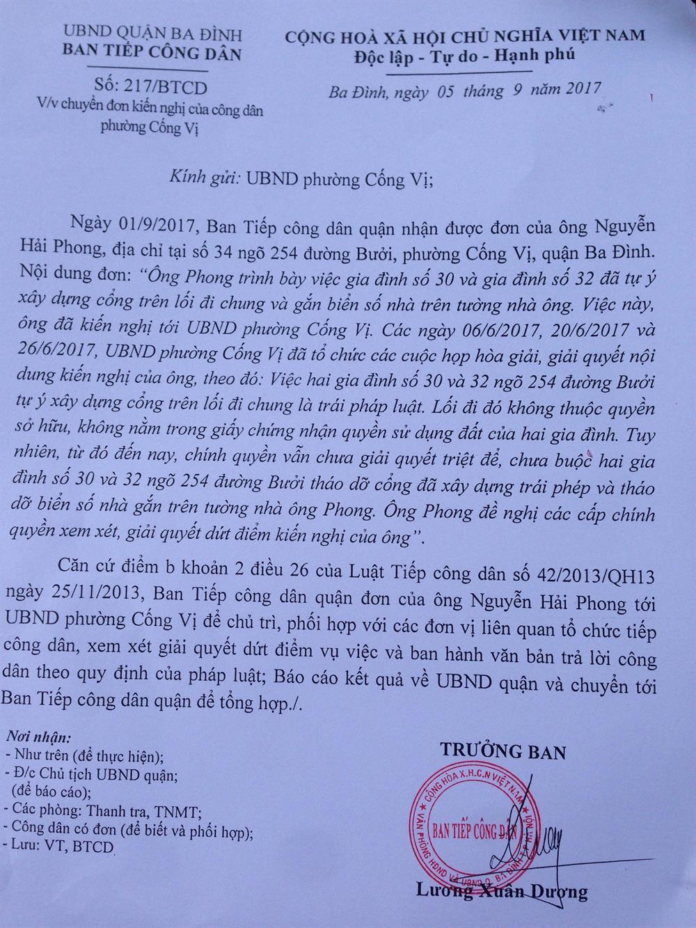 Văn bản của Ban tiếp công dân của quận Ba Đình gửi UBND phường Cống vị yêu cầu báo cáo vụ việc.