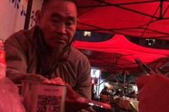 Nóng nhất hôm nay: Ăn xin Trung Quốc dùng ví điện tử để xin tiền