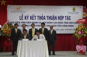 """LĐLĐ Kiên Giang: Hợp tác với 4 đơn vị thực hiện """"Chương trình phúc lợi cho đoàn viên"""""""