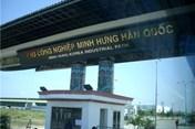 Bình Phước: Nhiều Cty cho công nhân được nghỉ làm để cổ vũ U23 Việt Nam trong trận chung kết