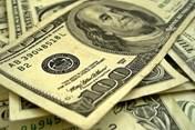 Tỷ giá ngoại tệ 3.11: USD thế giới giảm, thị trường tự do tăng nhẹ