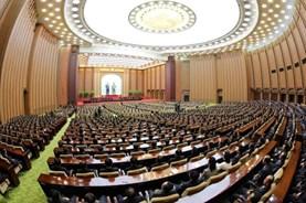 Triều Tiên triệu tập họp Quốc hội trước thềm cuộc gặp cấp cao với Mỹ -Hàn
