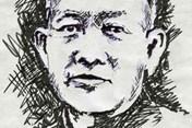 Tản Đà - Nguyễn Khắc Hiếu (1889 - 1939)