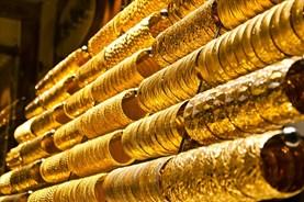 Giá vàng hôm nay 19.4: Vàng rơi nhẹ 30.000 đồng/lượng