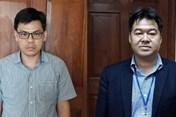 Diễn biến mới nhất vụ OceanBank: Khởi tố, bắt giam Chủ tịch Lọc hóa dầu Bình Sơn