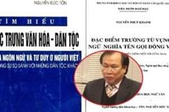 GS Nguyễn Đức Tồn gửi đơn kêu cứu lên Thủ tướng
