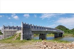"""Uỷ ban Kiểm tra Trung ương vào cuộc vụ 11 dự án đầu tư """"bột nở"""" tại Ninh Bình"""