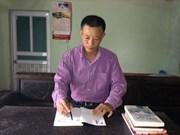 Trang thơ của Phan Văn Ấu