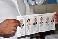 Nóng nhất hôm nay: Cử chi bỏ phiếu cho ông Putin dù đi bầu cử Tổng thống Thổ Nhĩ Kỳ