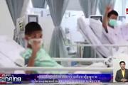 """Các cầu thủ nhí của """"Lợn Hoang"""" lần đầu xuất hiện sau khi được giải cứu khỏi hang Tham Luang"""