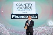 """Vietcombank nhận giải """"Ngân hàng tốt nhất  Việt Nam năm 2018"""""""