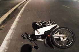 Bị chó tông trên đường đi làm về, có được tính hưởng tai nạn lao động?