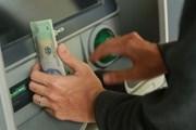 Tại sao phải lo ngại kẻ trộm cắp mà đi siết ATM?