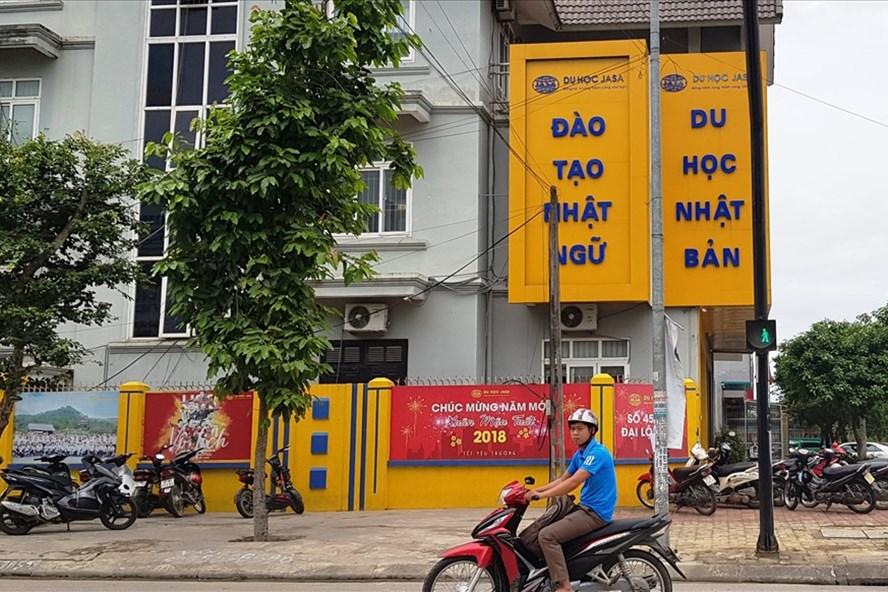 Trụ sở Công ty Cổ phần hợp tác quốc tế Jasa tại Nghệ An. Ảnh: Quang Đại