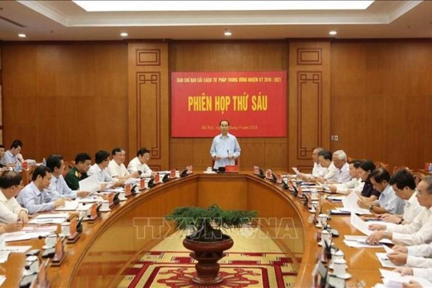 Chủ tịch nước Trần Đại Quang chủ trì phiên họp thứ sáu Ban chỉ đạo Cải cách Tư pháp Trung ương.