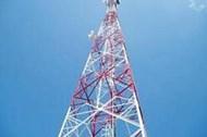 Xử phạt công ty sử dụng sai tần số vô tuyến điện cho phép