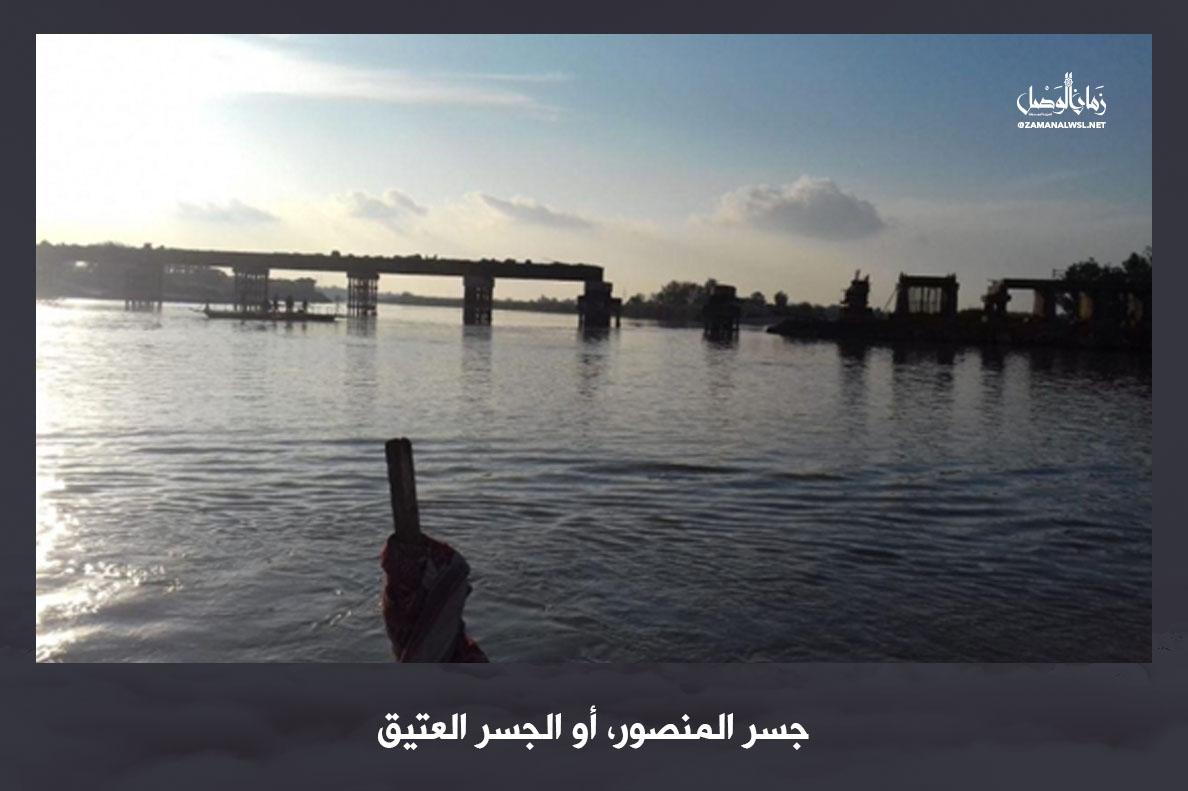 Cầu Mansour, cây cầu thứ hai ở Raqqa, bị lực lượng Damascus ném bom vào năm 2015, và sau đó bị liên minh phá hủy vào năm 2017. Cầu được xây dựng từ năm 1942. Lực lượng Dân chủ Syria (SDF), với sự giúp đỡ của Mỹ, khôi phục và đưa vào sử dụng từ tháng 3.2019, để nó có thể đến được Bờ Tây.