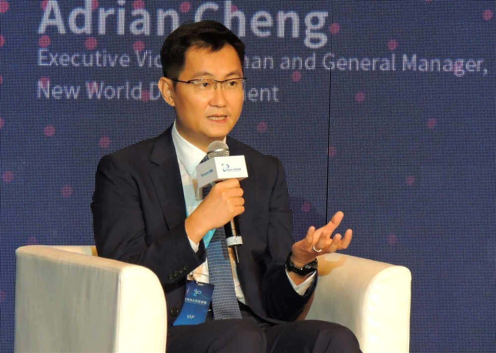 Pony Ma Huateng, CEO Tencent Holdings