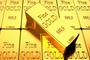 Giá vàng hôm nay 14.11: FED phản ứng cứng rắn, vàng bất ngờ dừng đà giảm