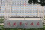 Quan chức cảnh sát Trung Quốc giả bác sĩ mua dâm hàng loạt bé gái