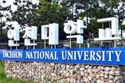 """164 sinh viên Việt Nam bỗng dưng """"biến mất"""" ở Hàn Quốc"""