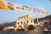 """Quê hương ông Park Hang-seo """"phát cuồng"""" vì chiến thắng của U22 Việt Nam"""