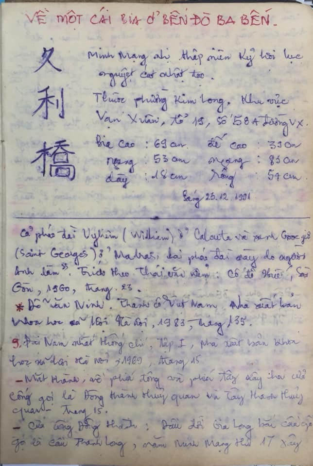 Một trang nhật ký trong quá trình nghiên cứu của nhà nghiên cứu Hồ Vĩnh