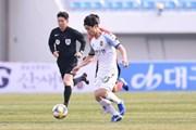 Tin thể thao 24h: Công Phượng suýt có đồng đội ĐT Việt Nam ở K.League