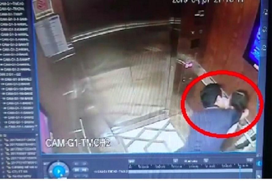Vụ dâm ô trẻ em trong thang máy tiếp tục gây bức xúc dư luận khi đã đến tuần thứ 3 vẫn chưa có hướng xử lý rõ ràng.