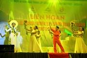 Liên hoan Tiếng hát CNLĐ tỉnh An Giang lần 2/2019