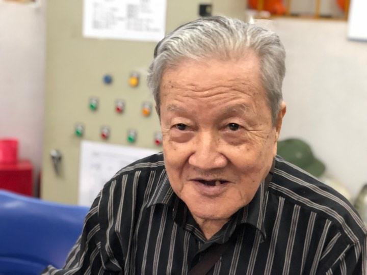 GS Mai Đình Yên.
