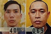 Bình Thuận truy nã 2 phạm nhân giết người, buôn ma túy trốn trại