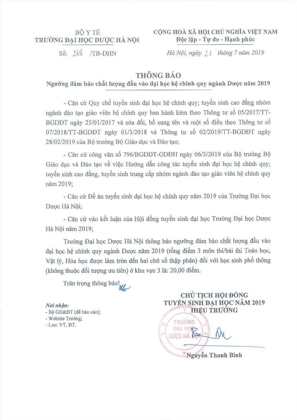 Thông báo về điểm sàn năm 2019 trên cổng thông tin Đại học Dược Hà Nội. Ảnh: hup.edu.vn.
