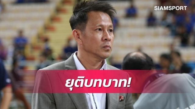 Trưởng đoàn ĐT Thái Lan ông Champathippong xin từ chức. Ảnh: Siam Sport