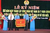 LĐLĐ tỉnh Quảng Trị kỷ niệm 90 năm ngày thành lập Công đoàn Việt Nam