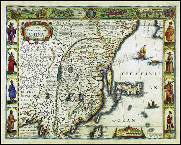 Vintage China Orient Map (1626).