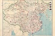 Tư liệu quý chứng minh chủ quyền của Việt Nam với Hoàng Sa, Trường Sa