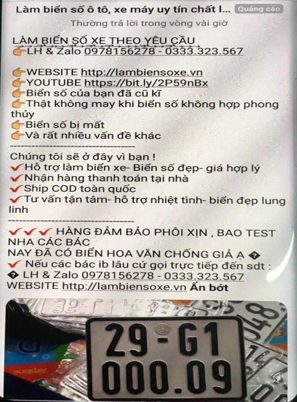 Công khai rao bán BKS xe trên mạng. Ảnh: P.V