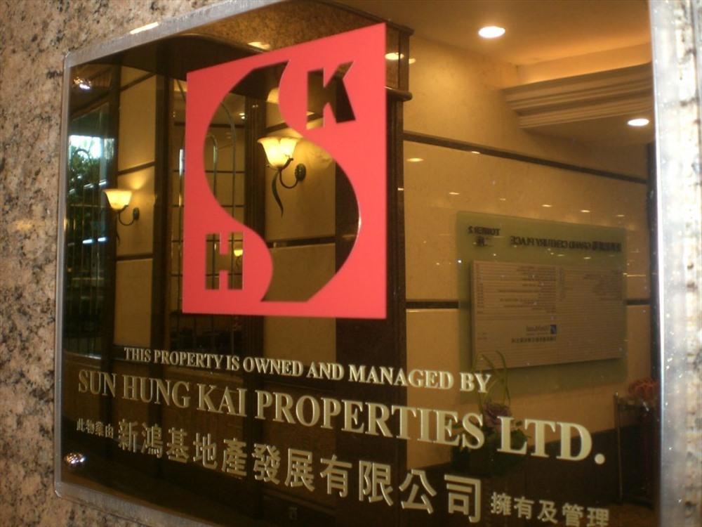 Kwok Tak-seng đưa Sun Hung Kai Properties lên thị trường chứng khoán vào năm 1972. Từ đó, nó phát triển thành một trong những tập đoàn bất động sản lớn nhất Hong Kong.