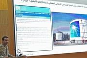 Saudi Arabia huy động giới tài phiệt hỗ trợ nhà máy dầu bị tấn công