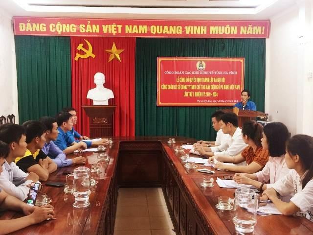 Buổi lễ thành lập Công đoàn cơ sở Công ty Chế tạo máy điện khí Pu Bang Việt Nam