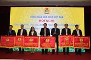 Công đoàn Viên chức Việt Nam phát động phong trào thi đua năm 2020