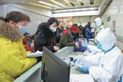 Trung Quốc dốc sức nghiên cứu chế vaccine ngừa Coronavirus
